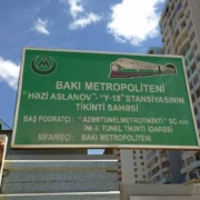 KBM 125 Guided Boring Machine Is Working In Baku Subway Azerbaijan